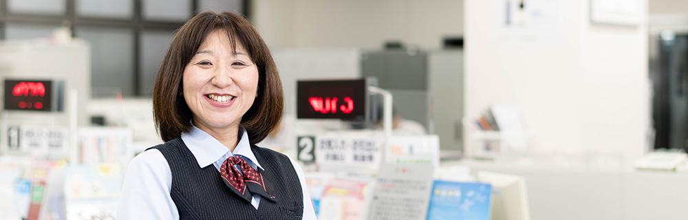 福島 銀行 求人